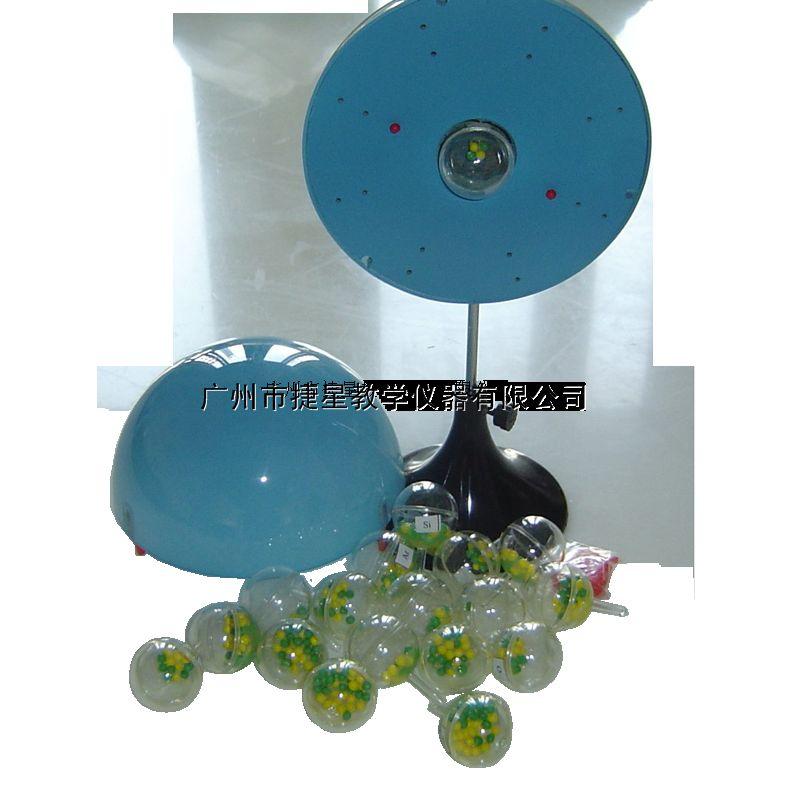 原子结构模型生物教学仪器